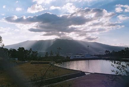 veranillo in ecuador
